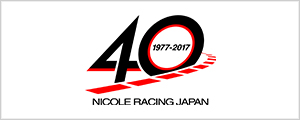 Nicole Racing Japan 40周年